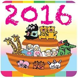 2016 香港公眾假期 2016 HK Holidays