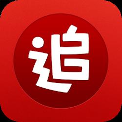 追書神器 - 免費小說閱讀器(支持繁體),TXT電子圖書書