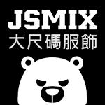 JSMIX大尺碼潮流服飾