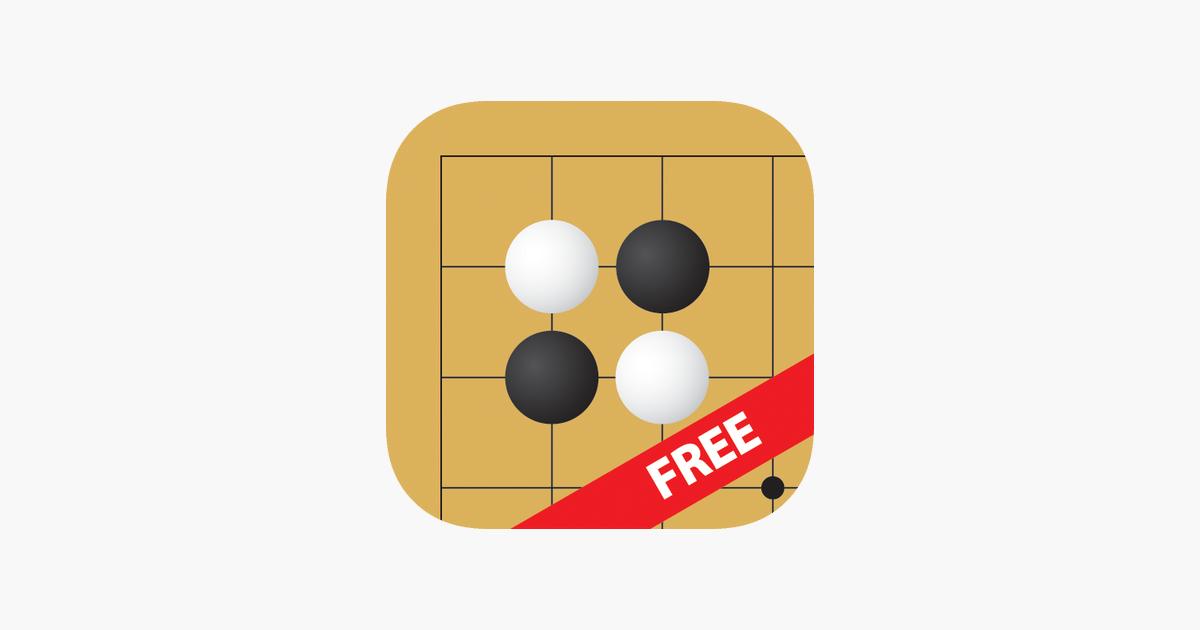 Gomoku Free (五子棋