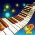 鋼琴達人2