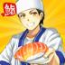Sushi Diner 壽司餐廳: 美食烹飪遊戲