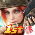‎Rules of Survival