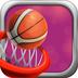 女孩籃球比賽 2017