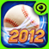 ‎Baseball Superstars® 2012.
